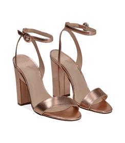 Sandali oro rosa con cinturino alla caviglia, Valerio 1966, 13D6T0703LMRAOR036, 002 preview